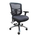 Dom Mesh Task Chair