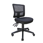 MEGA Mesh Office Chair AFRDI Approved